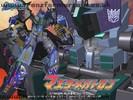 master-megatron-001.jpg