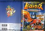 bw2-book-021.jpg
