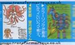 1998-07-016.jpg