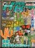 issue-20-001.jpg