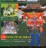 issue-21-011.jpg