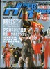 issue-23-001.jpg