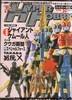 issue-24-001.jpg