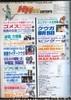 issue-25-003.jpg