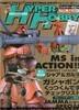 issue-26-001.jpg