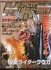 issue-28-001.jpg