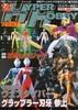 issue-30-001.jpg