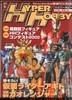 issue-31-001.jpg