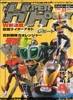 issue-33-001.jpg