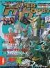 issue-34-001.jpg