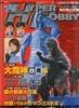 issue-35-001.jpg