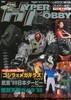 issue-36-001.jpg