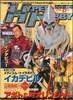 issue-37-001.jpg