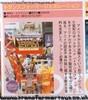 issue-37-012.jpg
