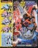 2005-11-011.jpg