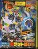 2006-01-003.jpg