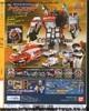 2006-09-002.jpg