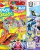tv-magazine-04.jpg