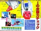 tv-magazine-48.jpg