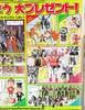 tv-magazine-03.jpg