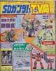 tv-magazine-13.jpg