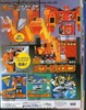 1997-01-009.jpg