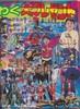 tv-magazine-08.jpg