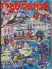 tv-magazine-23.jpg