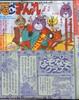 1997-12-008.jpg