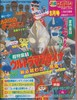 tv-magazine-21.jpg