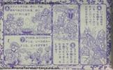 tv-magazine-33.jpg