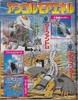 tv-magazine-14.jpg