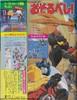 tv-magazine-16.jpg