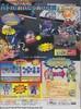 tv-magazine-05.jpg
