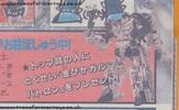 tv-magazine-46.jpg