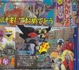 tv-magazine-07.jpg