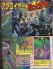 tv-magazine-26.jpg