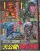 tv-magazine-38.jpg