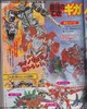 tv-magazine-40.jpg