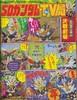 tv-magazine-41.jpg