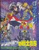 tv-magazine-25.jpg