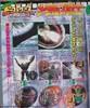 tv-magazine-28.jpg