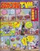 tv-magazine-35.jpg