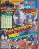 tv-magazine-37.jpg
