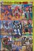 tv-magazine-06.jpg
