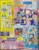 tv-magazine-43.jpg