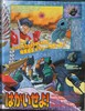 1999-12-008.jpg