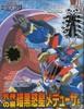 1999-12-009.jpg