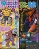 1999-12-017.jpg