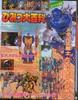 2000-03-003.jpg